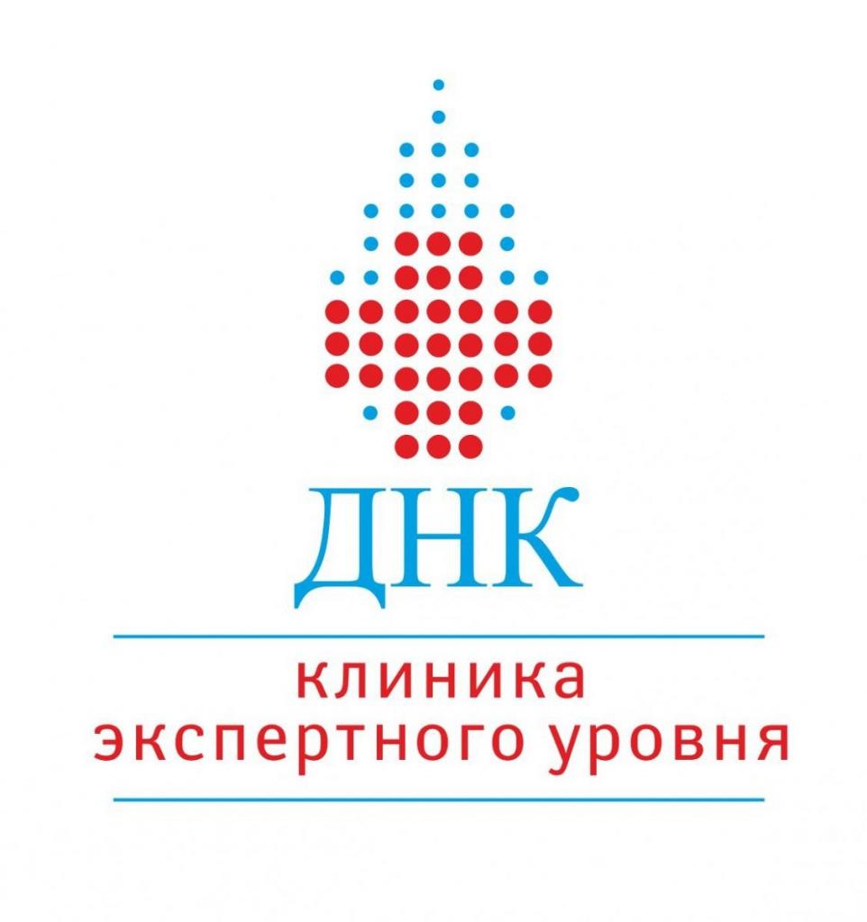Новый лого эксперт (1)(2).jpg